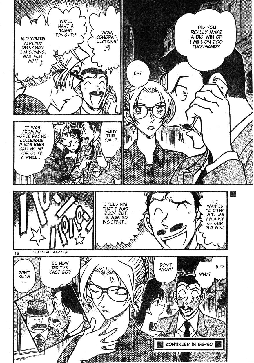 Detective Conan Chapter 612  Online Free Manga Read Image 16
