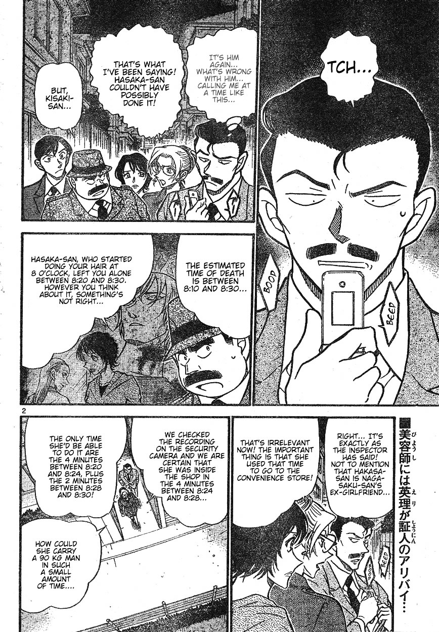 Detective Conan Chapter 612  Online Free Manga Read Image 2