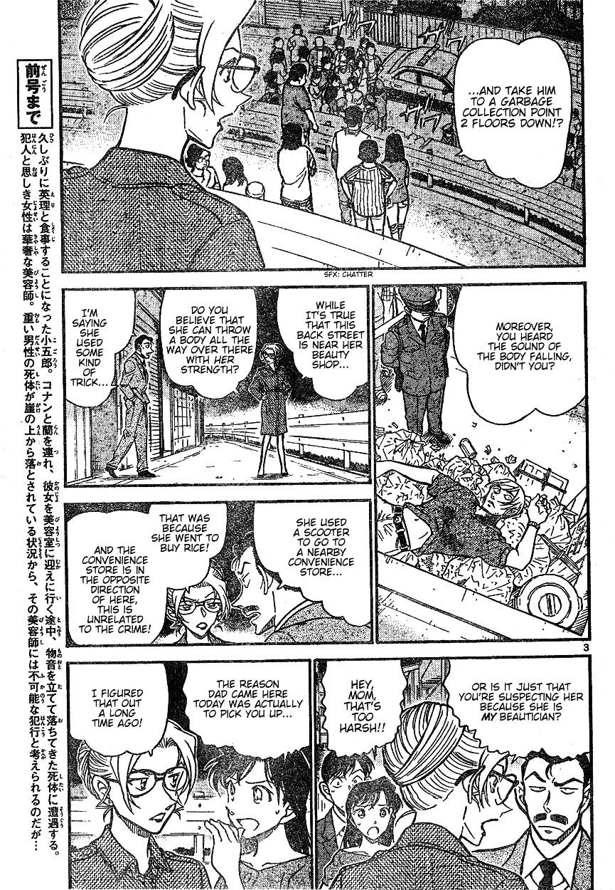 Detective Conan Chapter 612  Online Free Manga Read Image 3