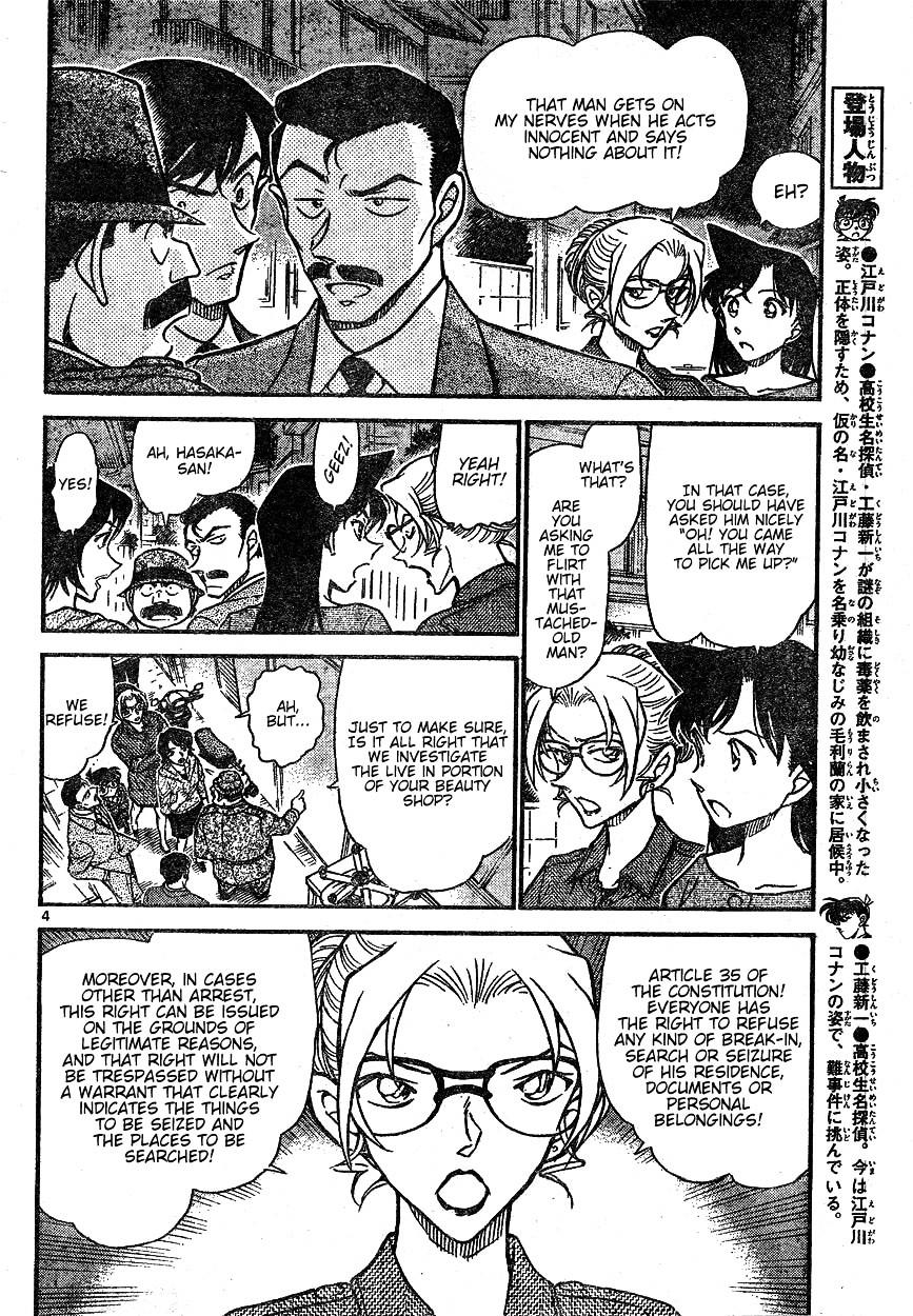 Detective Conan Chapter 612  Online Free Manga Read Image 4