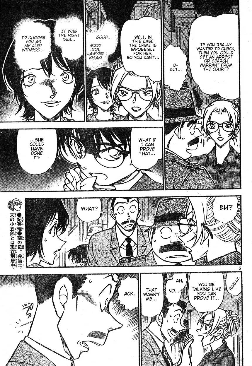 Detective Conan Chapter 612  Online Free Manga Read Image 5