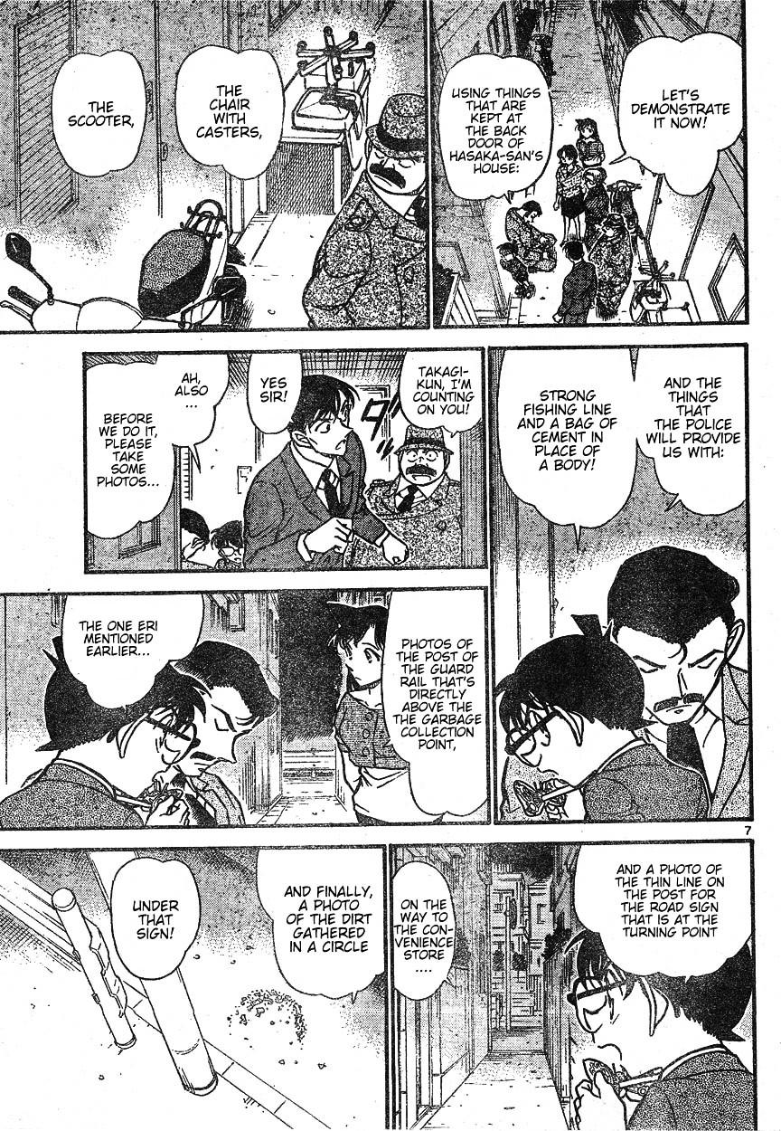 Detective Conan Chapter 612  Online Free Manga Read Image 7