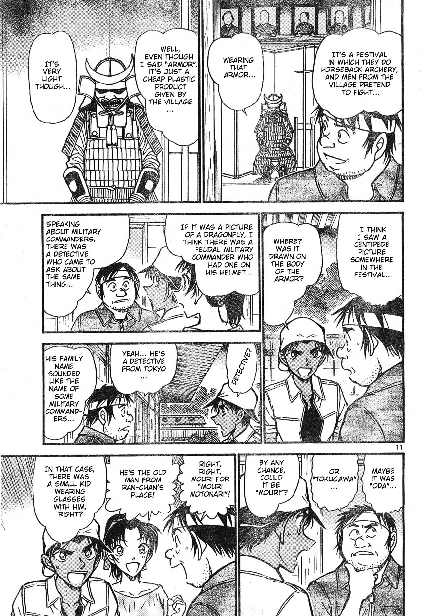 Detective Conan Chapter 613  Online Free Manga Read Image 11