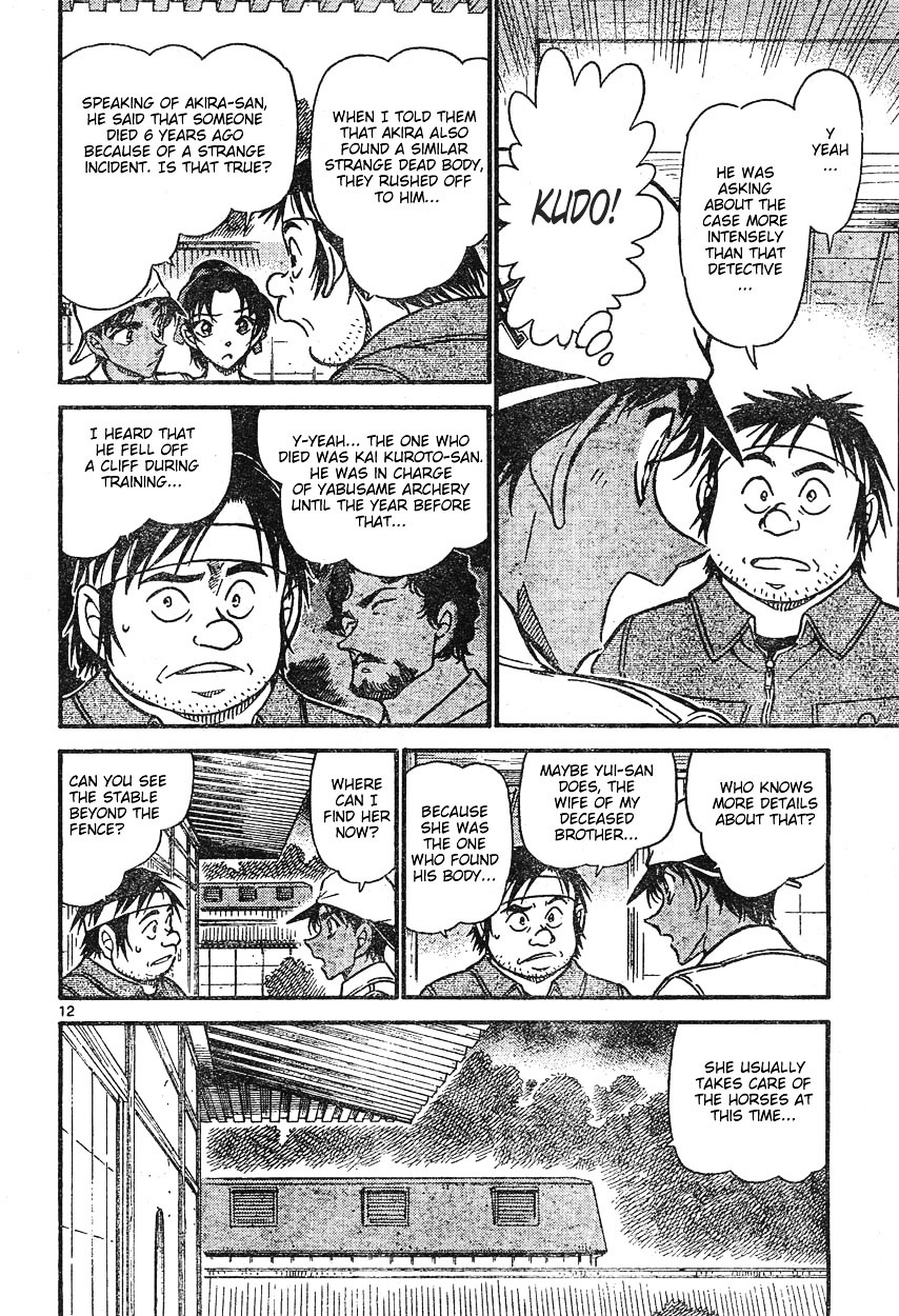 Detective Conan Chapter 613  Online Free Manga Read Image 12