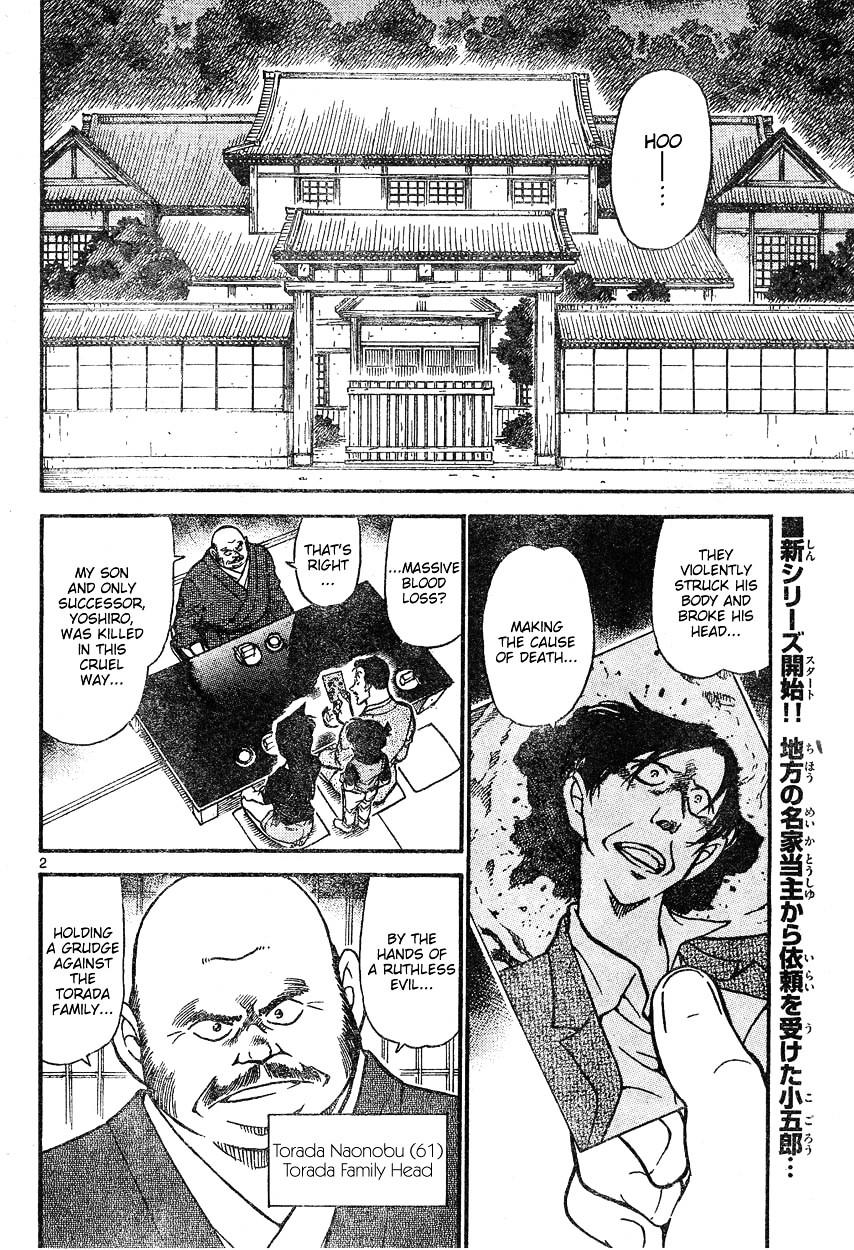 Detective Conan Chapter 613  Online Free Manga Read Image 2