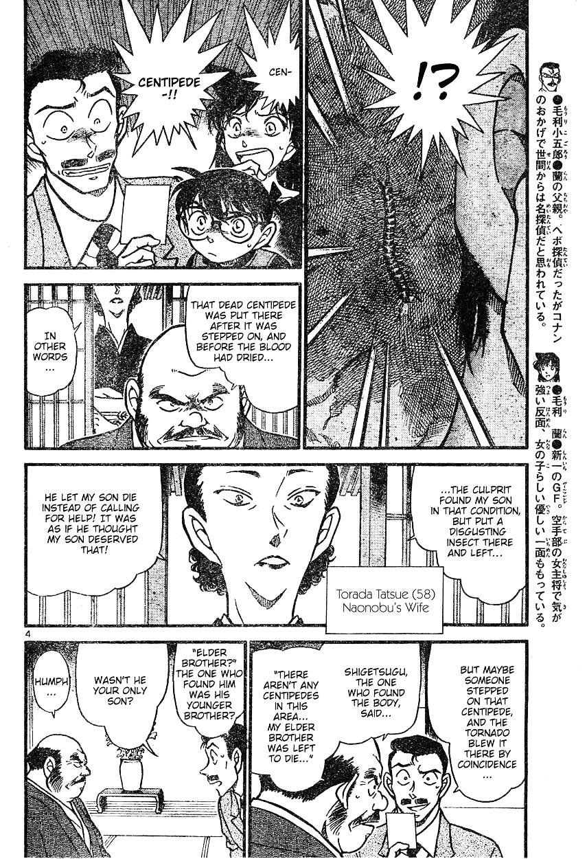 Detective Conan Chapter 613  Online Free Manga Read Image 4