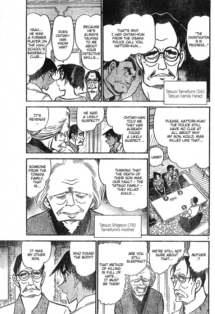 Detective Conan Chapter 613  Online Free Manga Read Image 7