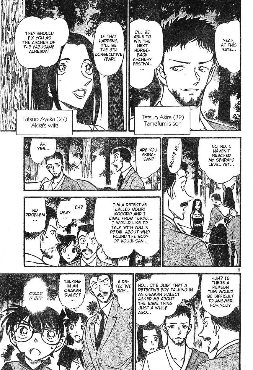 Detective Conan Chapter 613  Online Free Manga Read Image 9