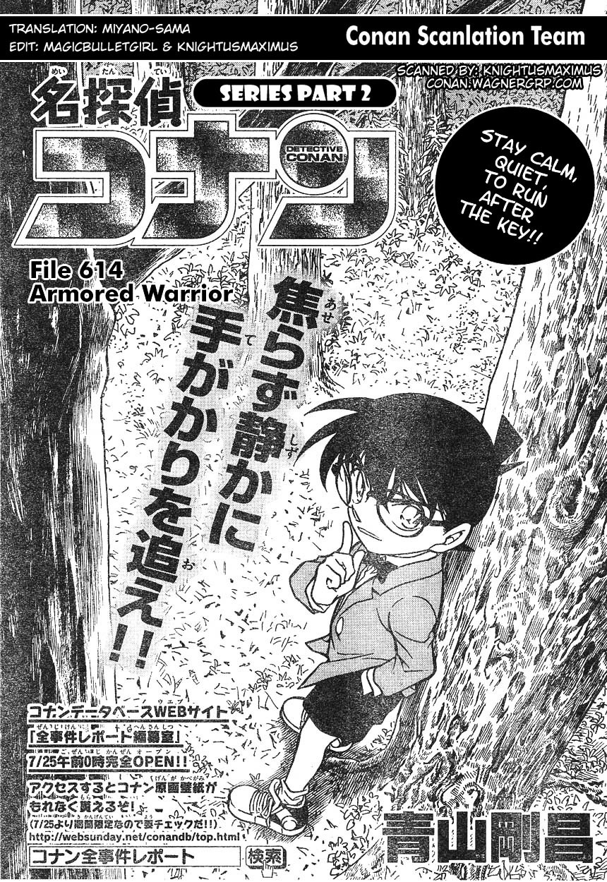 Detective Conan Chapter 614  Online Free Manga Read Image 1