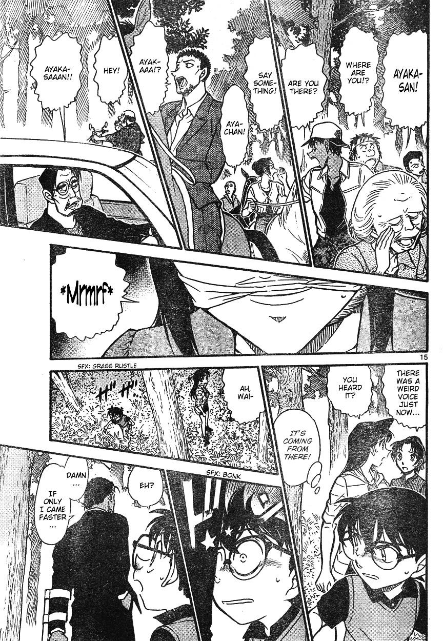 Detective Conan Chapter 614  Online Free Manga Read Image 15