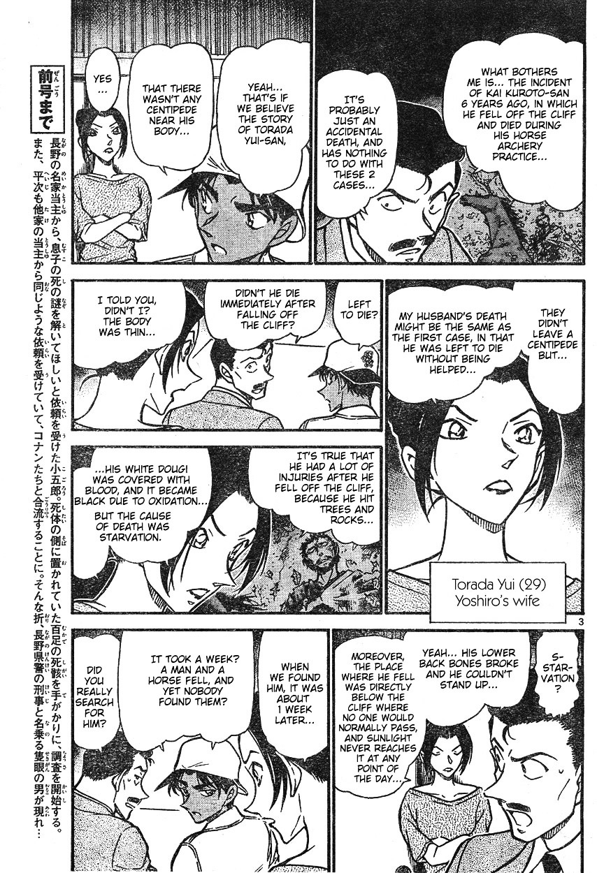 Detective Conan Chapter 614  Online Free Manga Read Image 3