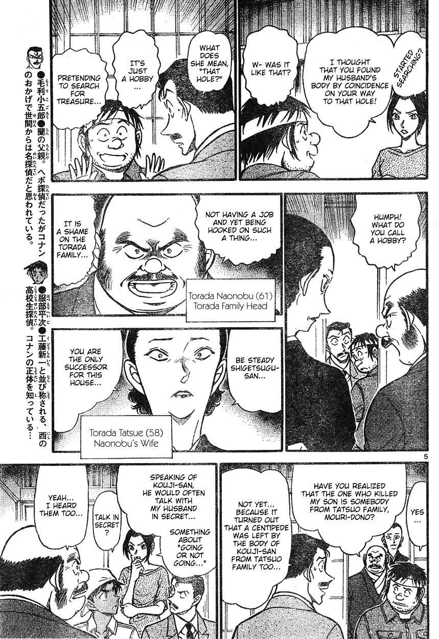Detective Conan Chapter 614  Online Free Manga Read Image 5