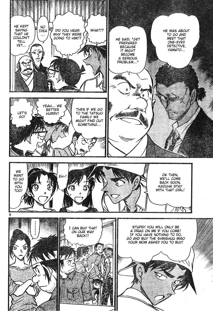 Detective Conan Chapter 614  Online Free Manga Read Image 6