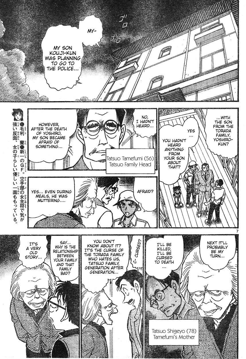 Detective Conan Chapter 614  Online Free Manga Read Image 7