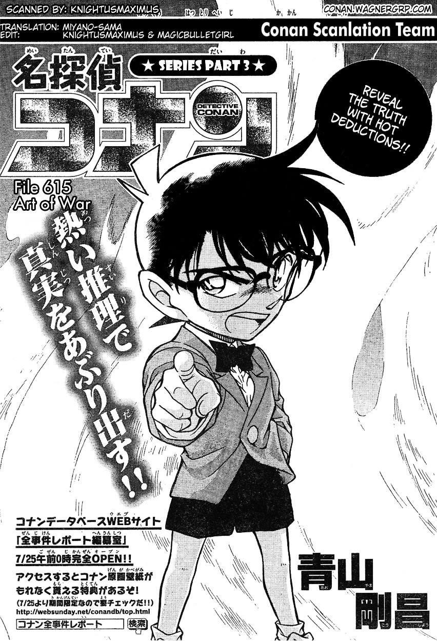 Detective Conan Chapter 615  Online Free Manga Read Image 1