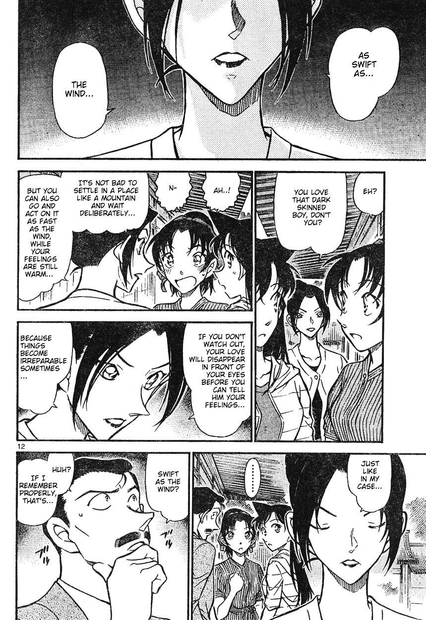 Detective Conan Chapter 615  Online Free Manga Read Image 12