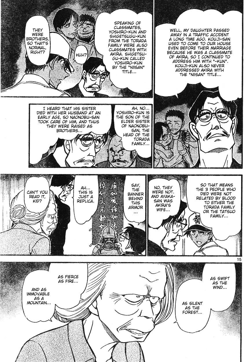 Detective Conan Chapter 615  Online Free Manga Read Image 15