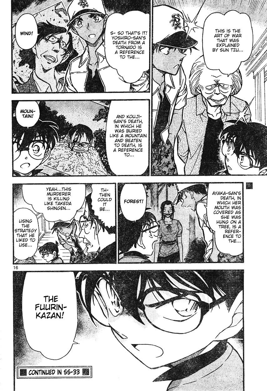 Detective Conan Chapter 615  Online Free Manga Read Image 16