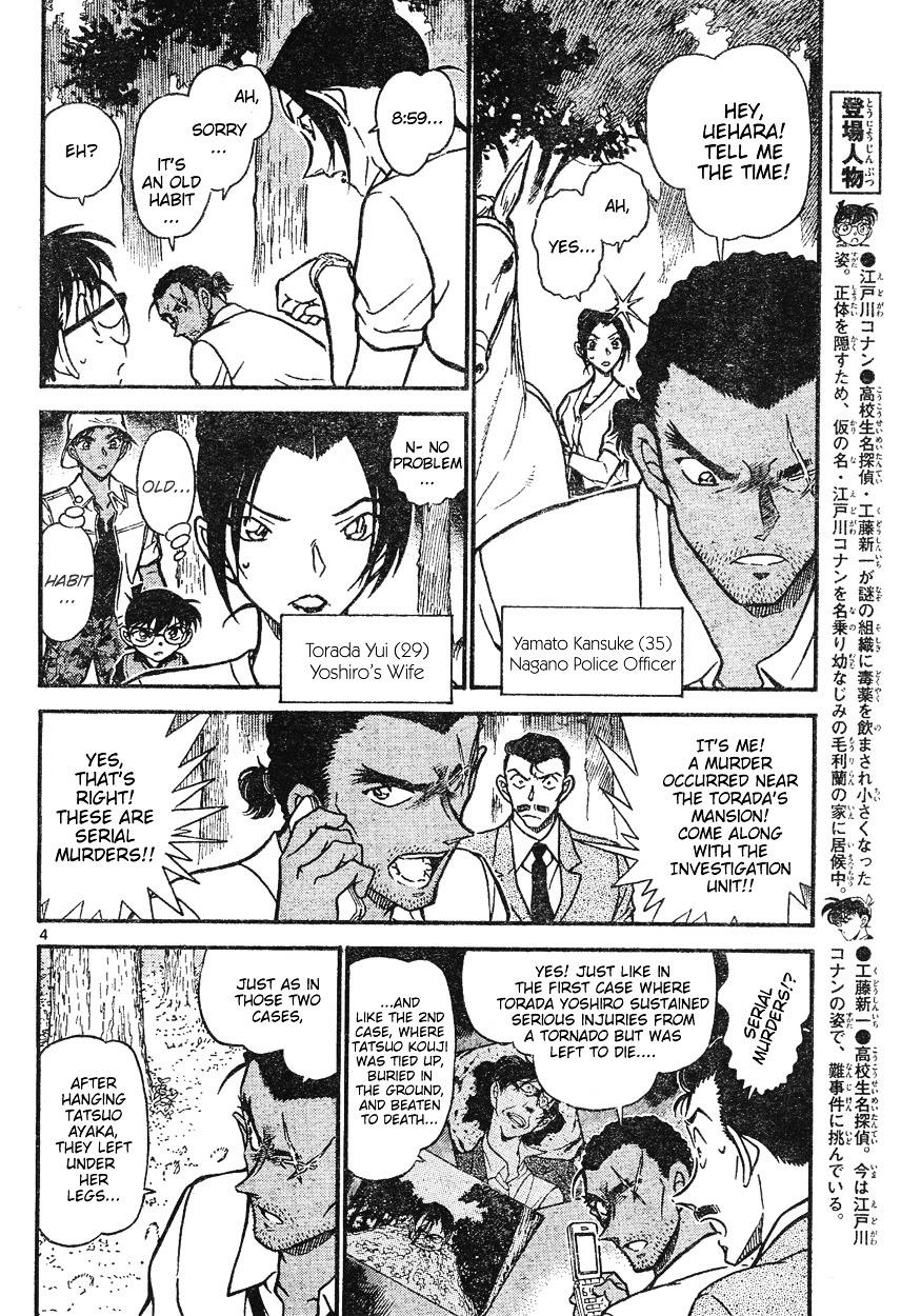 Detective Conan Chapter 615  Online Free Manga Read Image 4