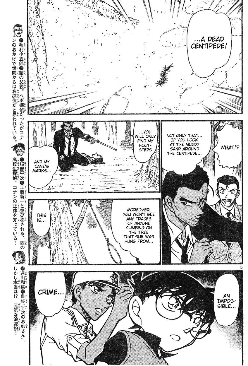 Detective Conan Chapter 615  Online Free Manga Read Image 5