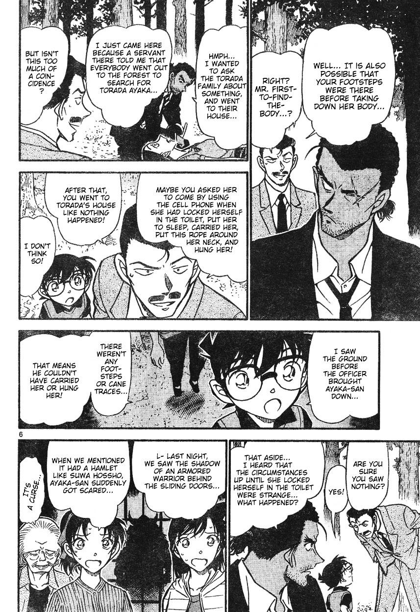 Detective Conan Chapter 615  Online Free Manga Read Image 6