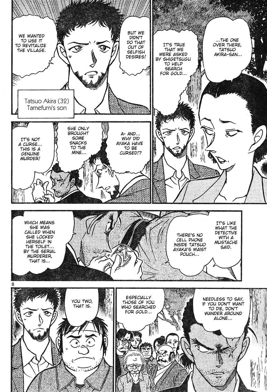 Detective Conan Chapter 615  Online Free Manga Read Image 8