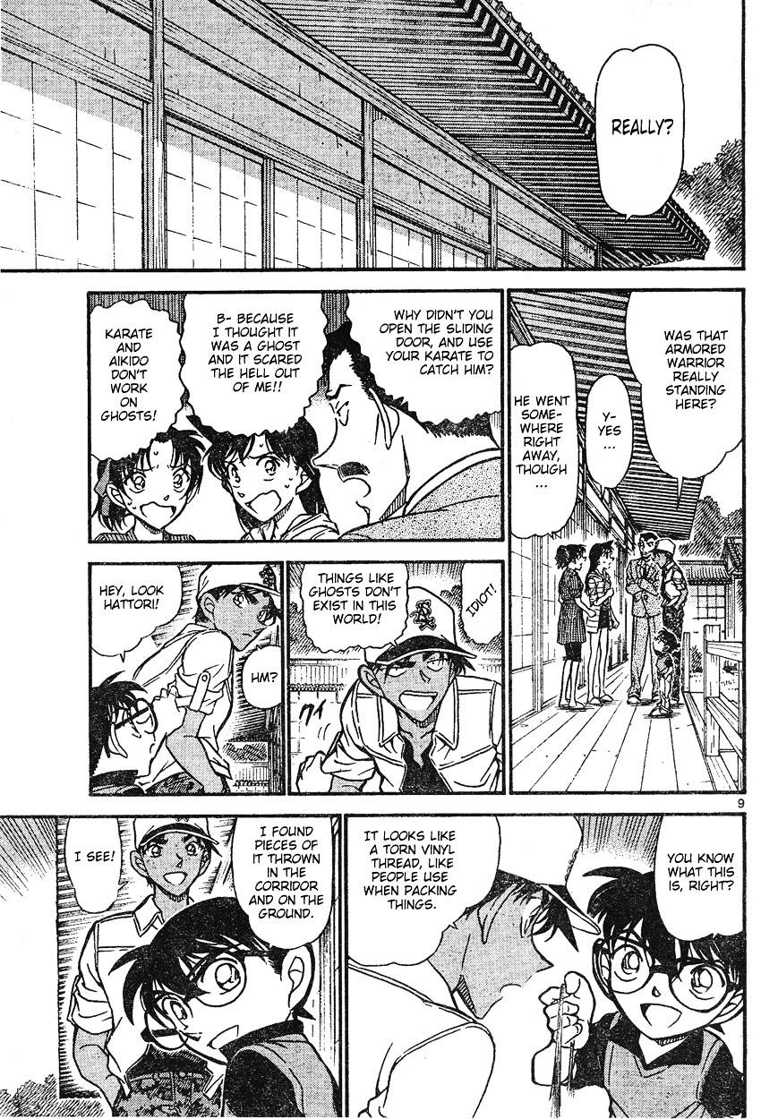 Detective Conan Chapter 615  Online Free Manga Read Image 9