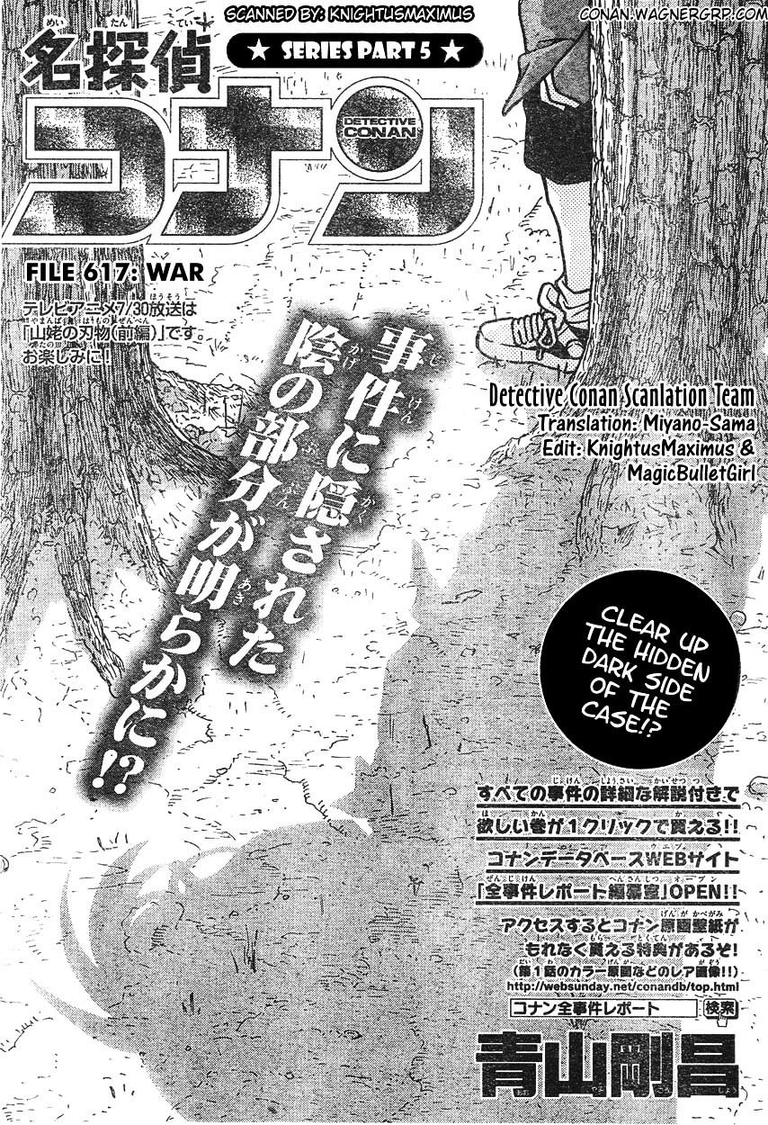 Detective Conan Chapter 617  Online Free Manga Read Image 1