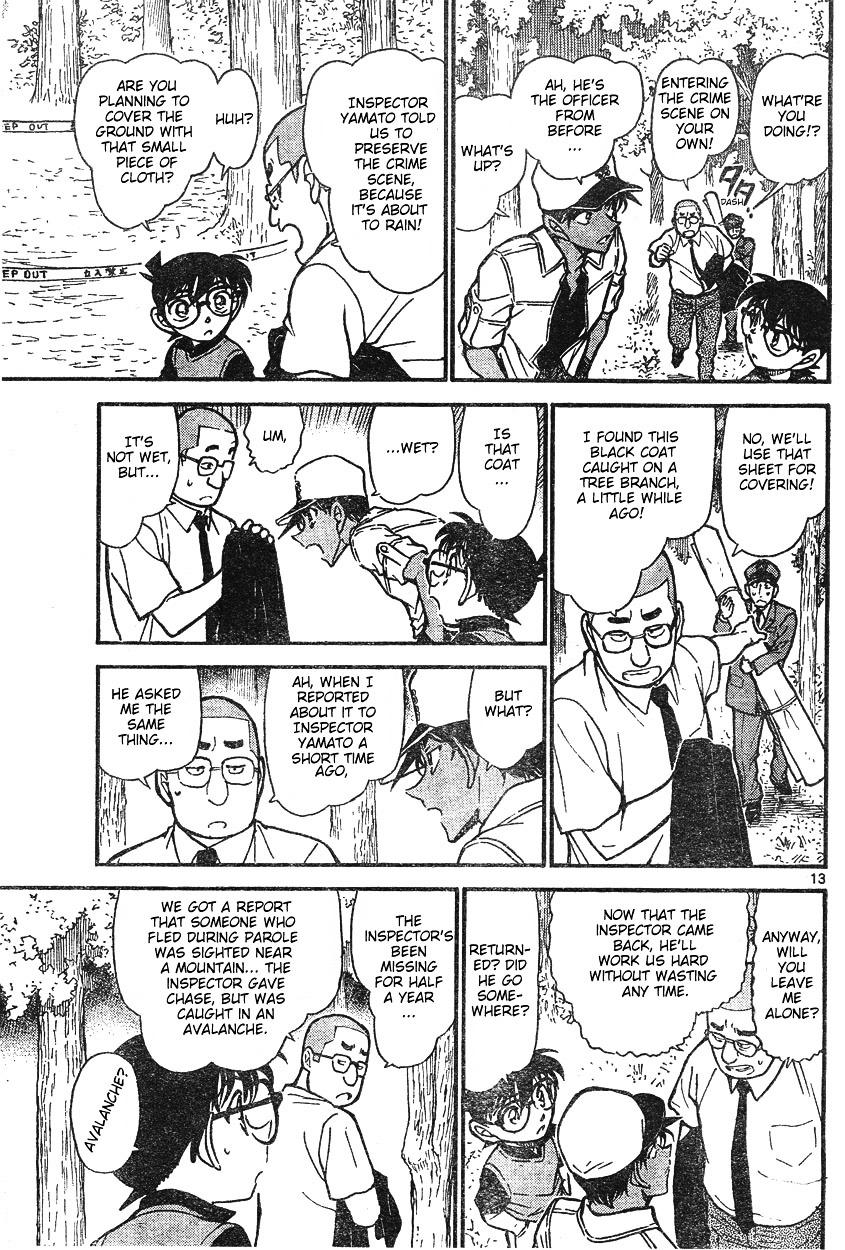 Detective Conan Chapter 617  Online Free Manga Read Image 13