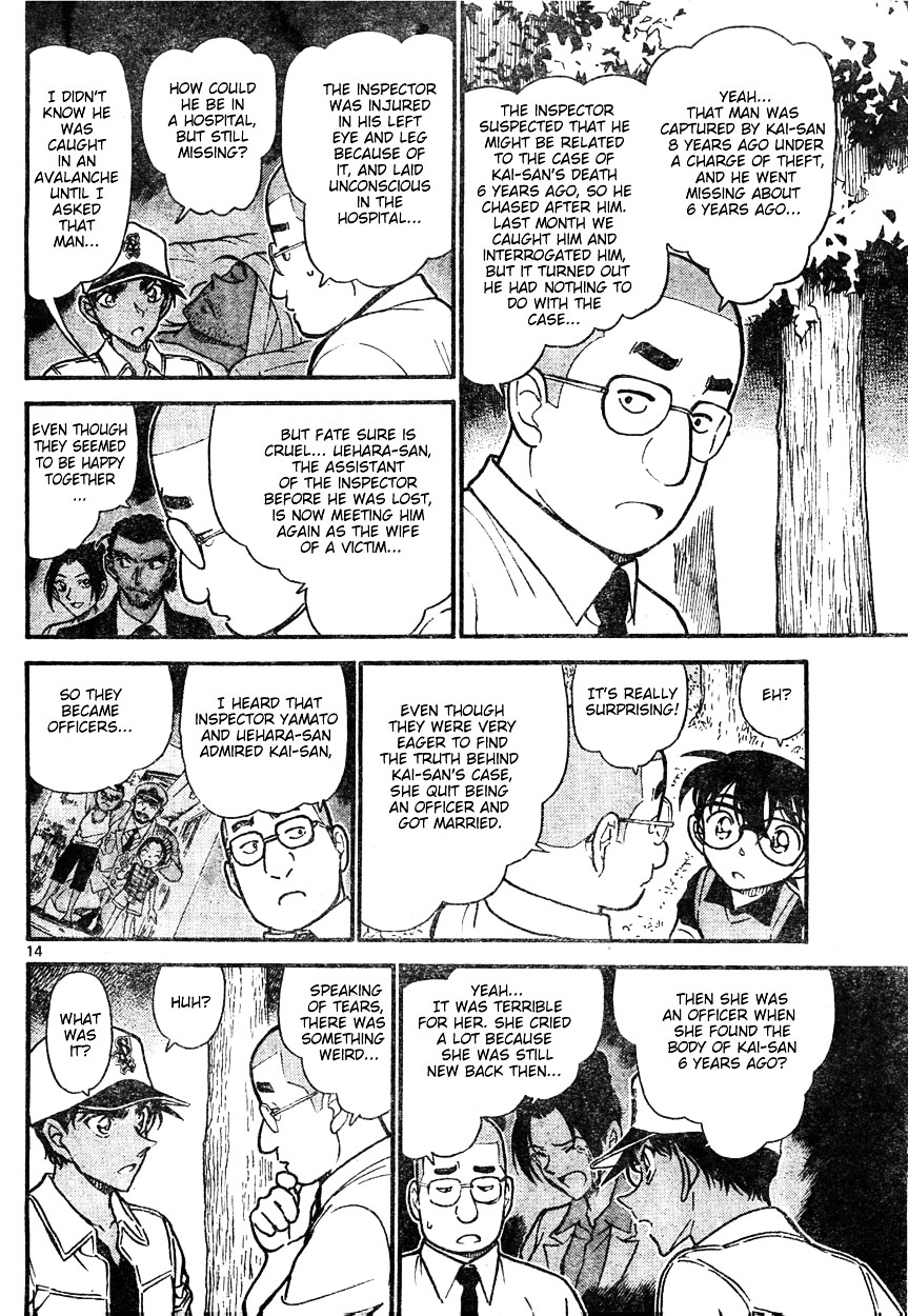 Detective Conan Chapter 617  Online Free Manga Read Image 14