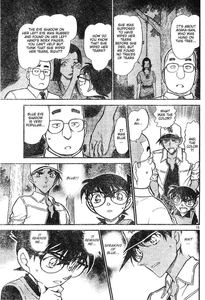 Detective Conan Chapter 617  Online Free Manga Read Image 15