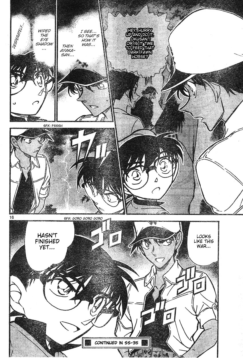 Detective Conan Chapter 617  Online Free Manga Read Image 16
