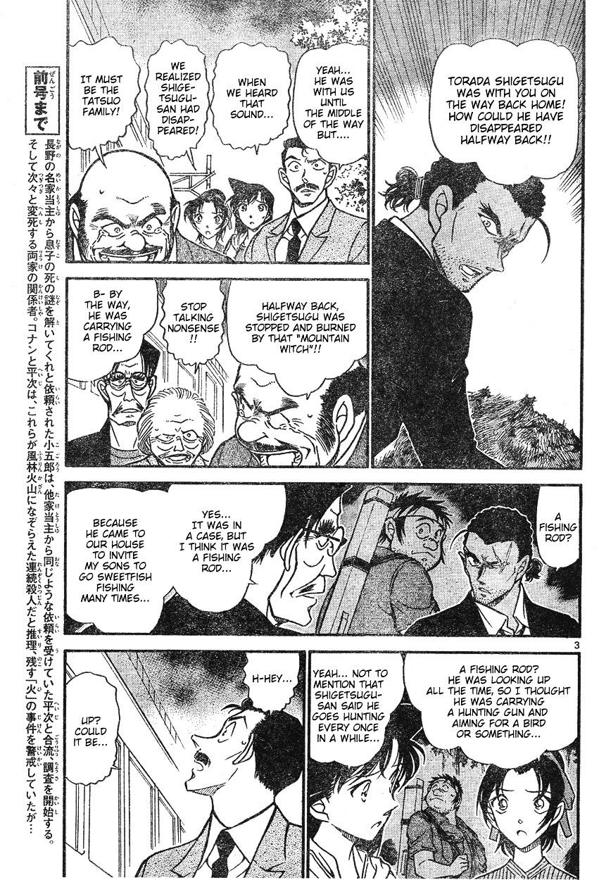 Detective Conan Chapter 617  Online Free Manga Read Image 3