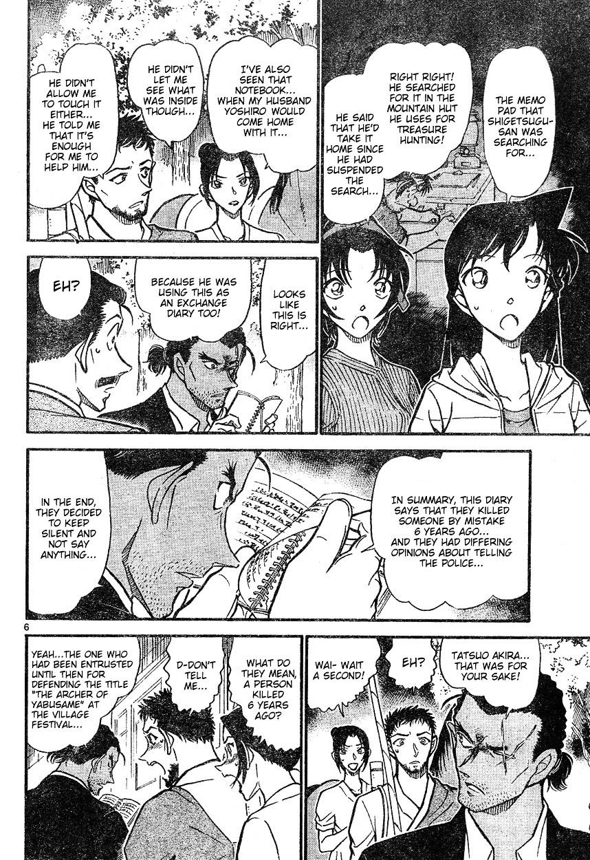 Detective Conan Chapter 617  Online Free Manga Read Image 6