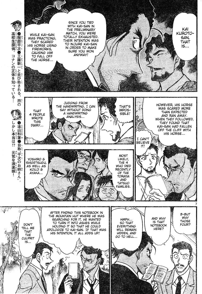 Detective Conan Chapter 617  Online Free Manga Read Image 7