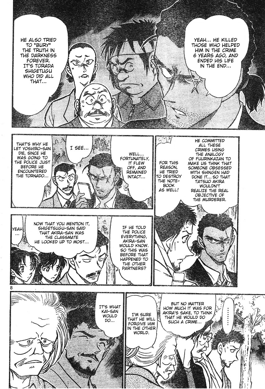 Detective Conan Chapter 617  Online Free Manga Read Image 8