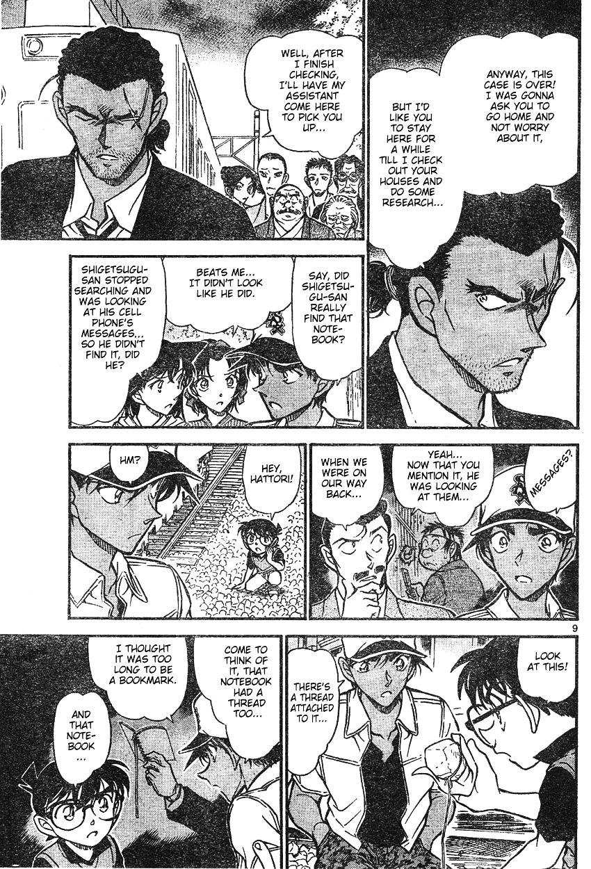 Detective Conan Chapter 617  Online Free Manga Read Image 9