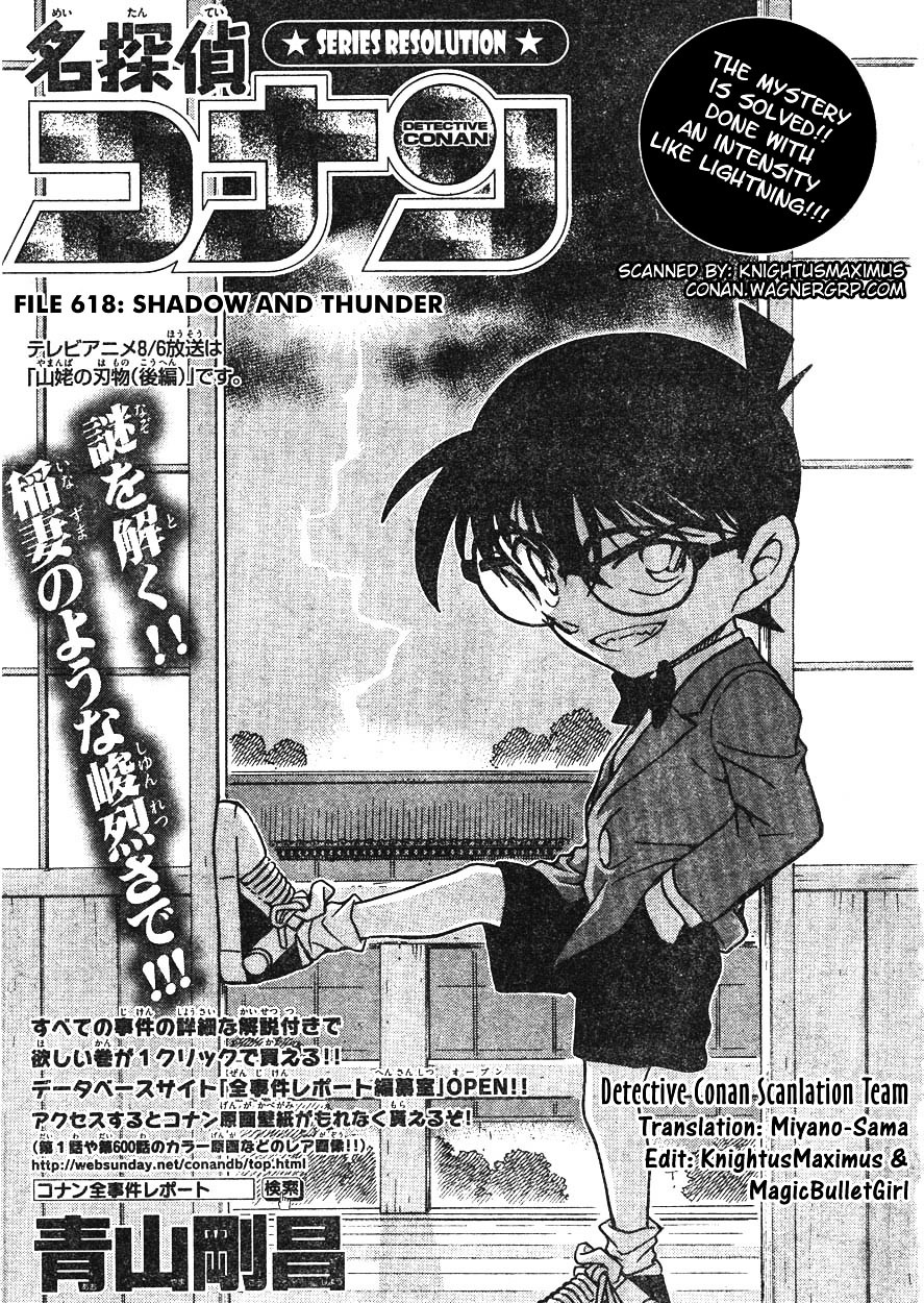 Detective Conan Chapter 618  Online Free Manga Read Image 1