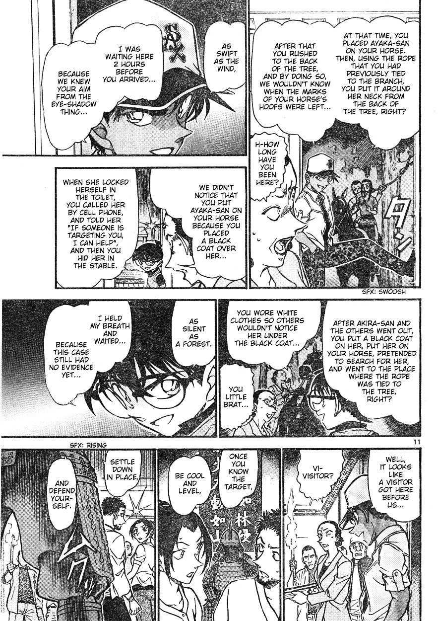 Detective Conan Chapter 618  Online Free Manga Read Image 11