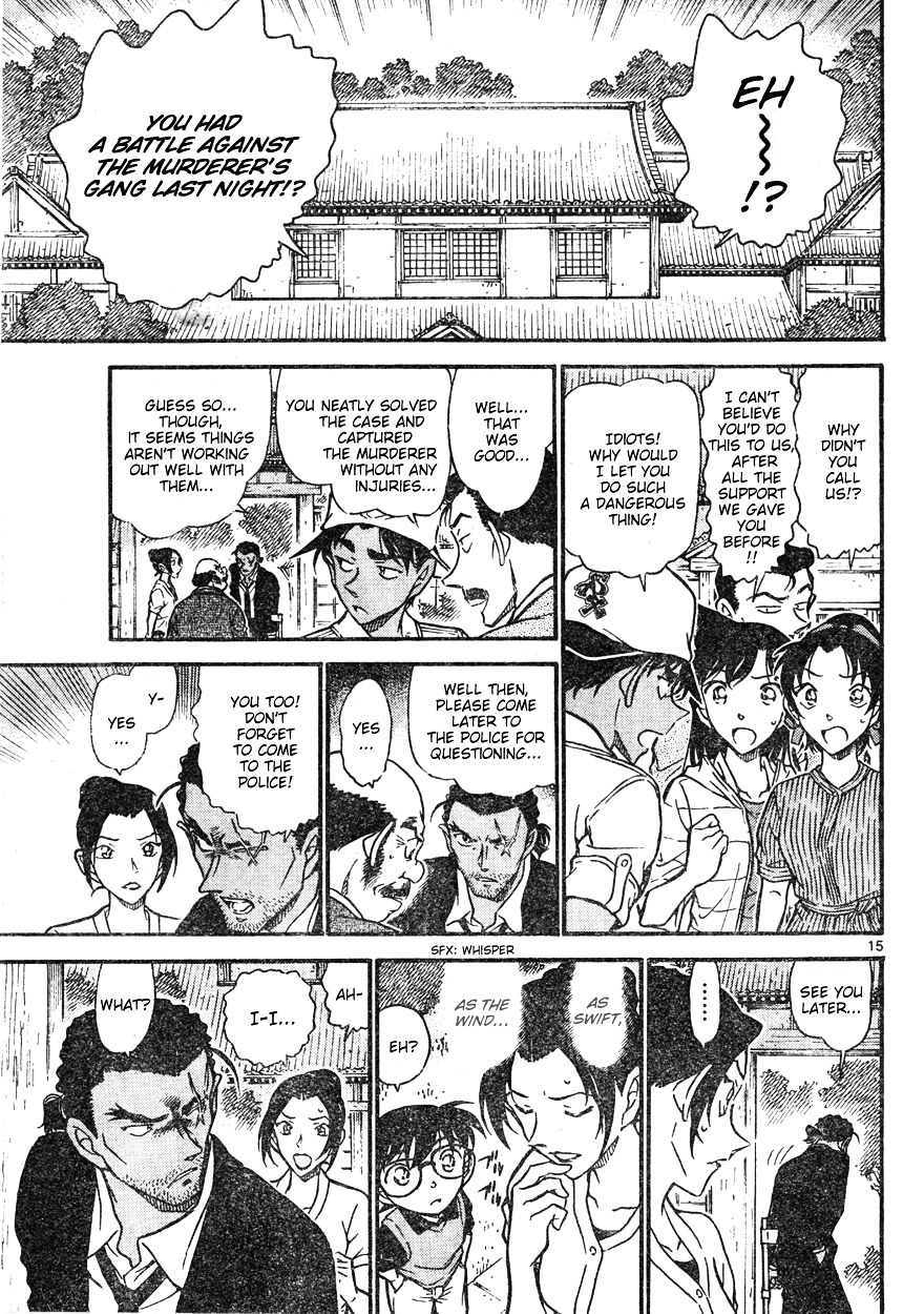 Detective Conan Chapter 618  Online Free Manga Read Image 15