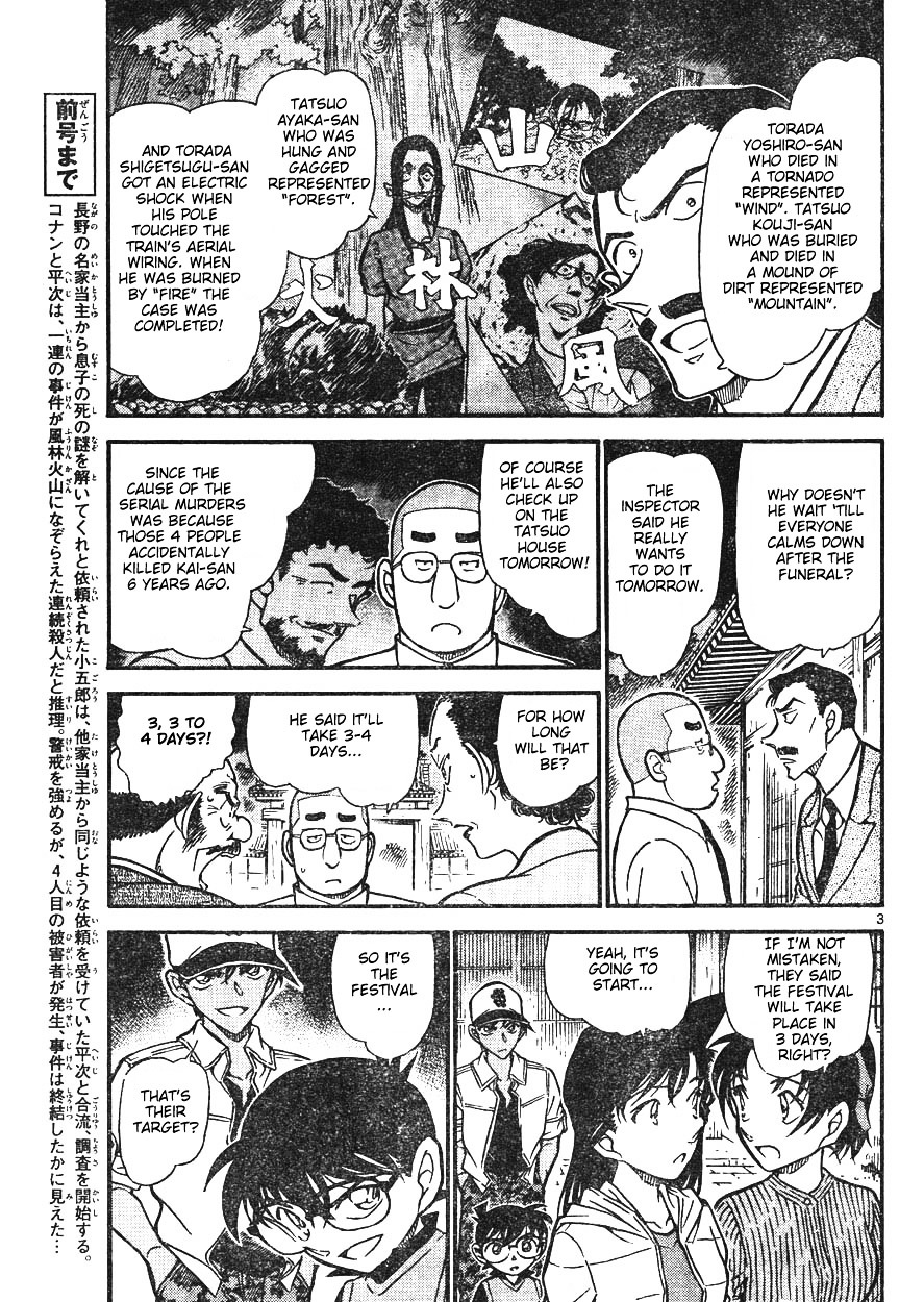 Detective Conan Chapter 618  Online Free Manga Read Image 3