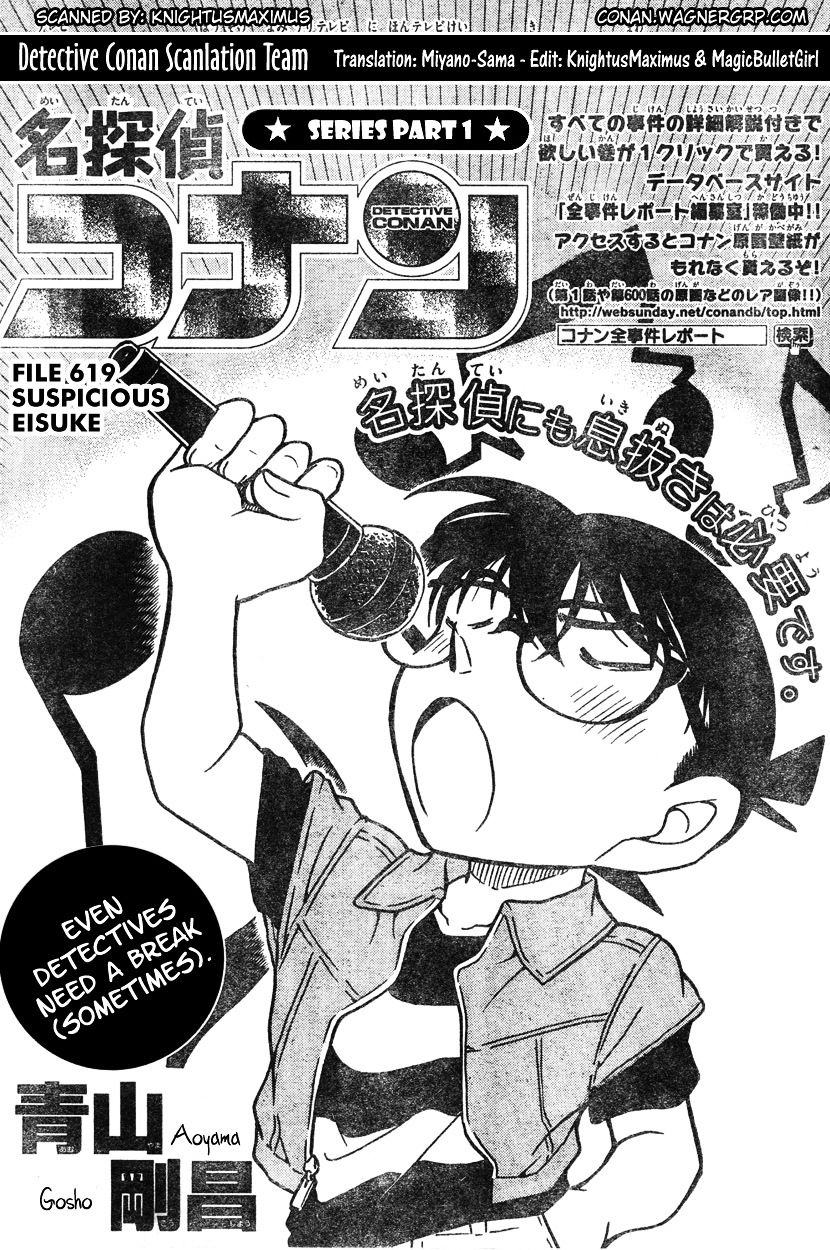 Detective Conan Chapter 619  Online Free Manga Read Image 1