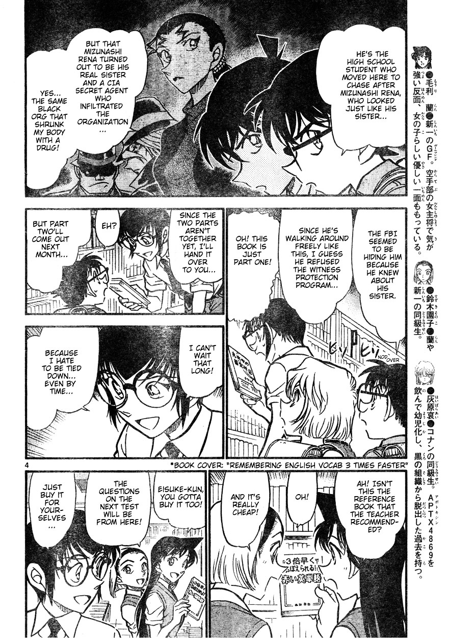 Detective Conan Chapter 619  Online Free Manga Read Image 4
