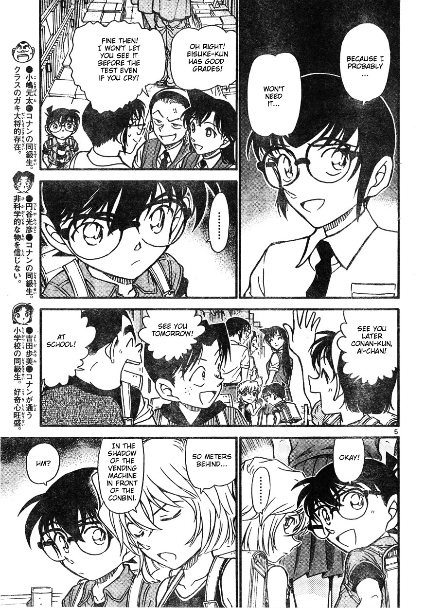 Detective Conan Chapter 619  Online Free Manga Read Image 5