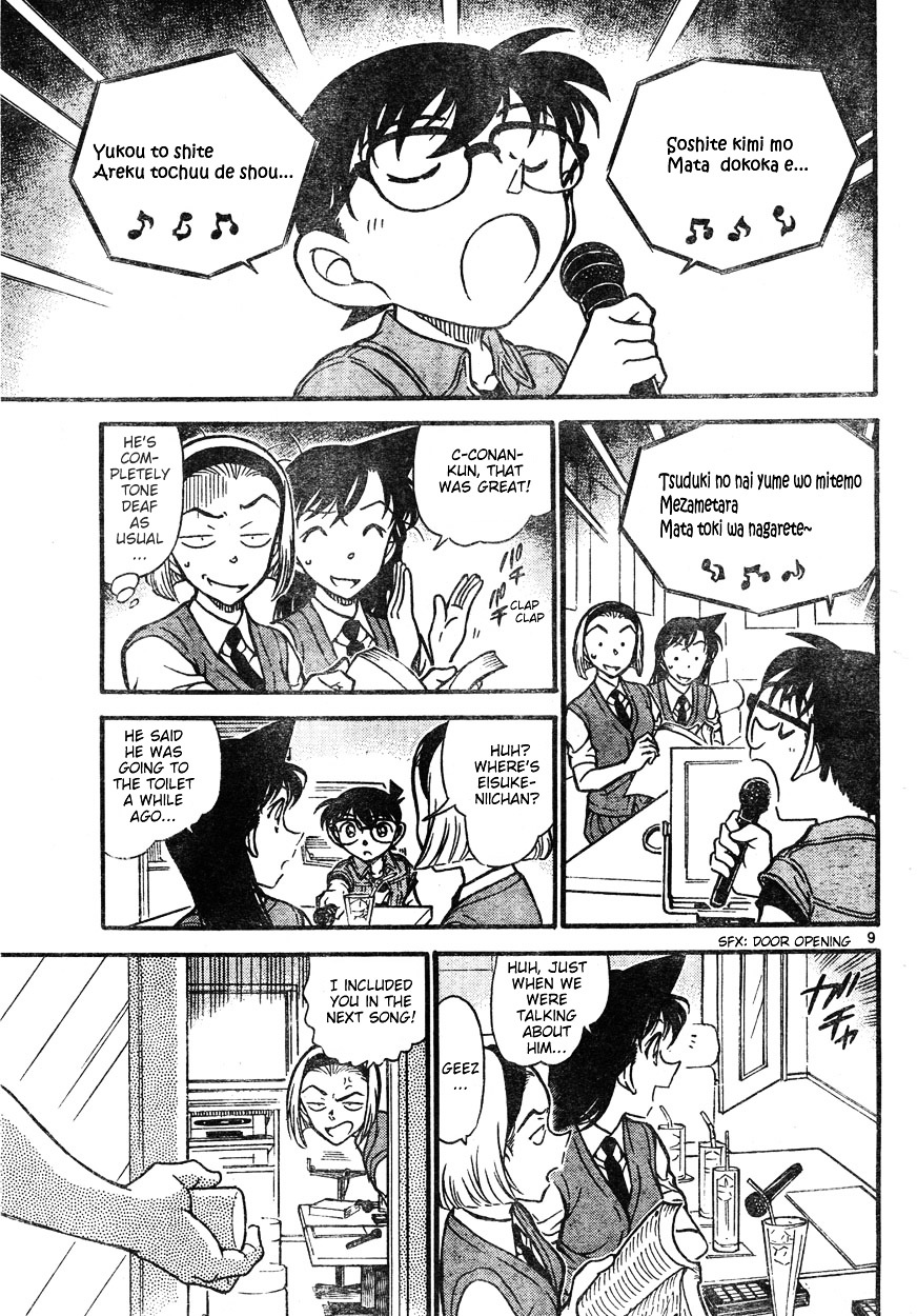 Detective Conan Chapter 619  Online Free Manga Read Image 9