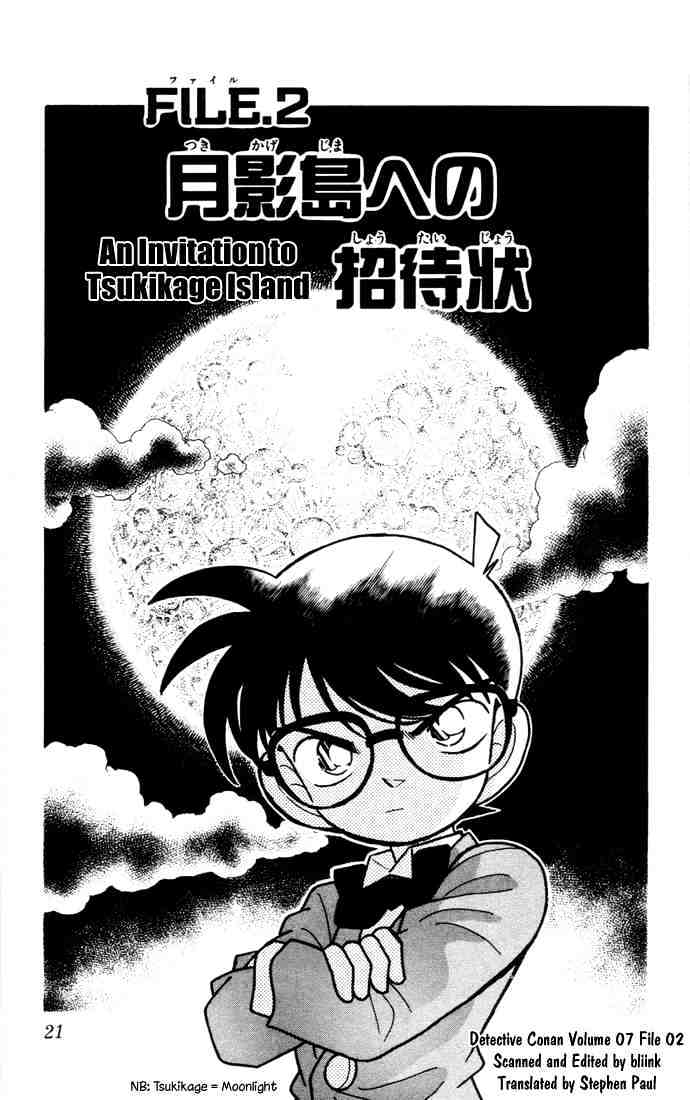 Detective Conan Chapter 62  Online Free Manga Read Image 1