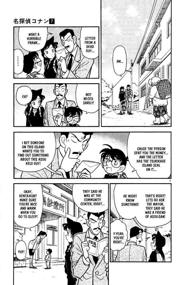 Detective Conan Chapter 62  Online Free Manga Read Image 7