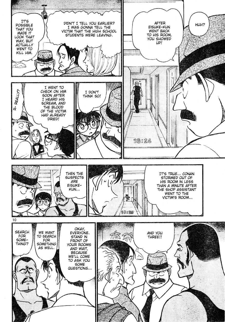 Detective Conan Chapter 620  Online Free Manga Read Image 10