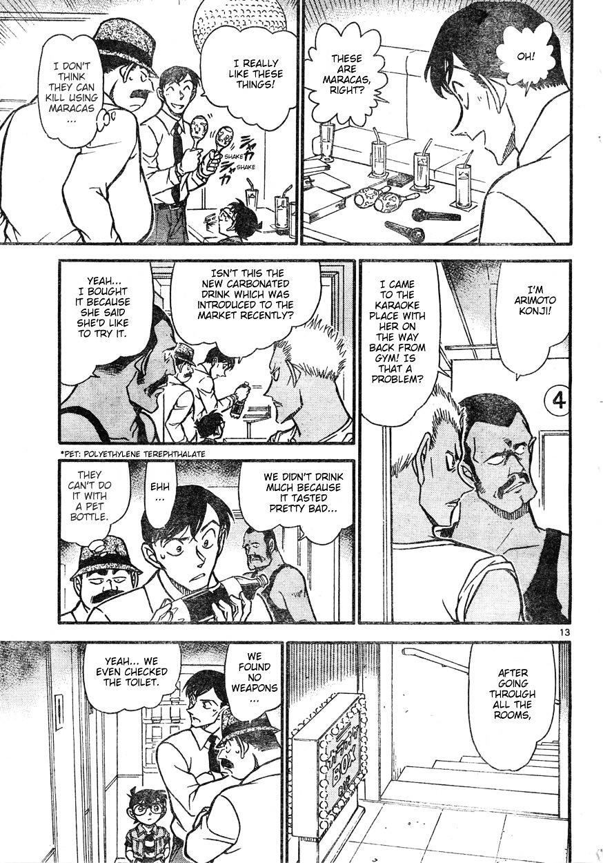 Detective Conan Chapter 620  Online Free Manga Read Image 13