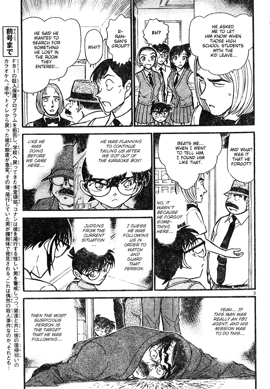 Detective Conan Chapter 620  Online Free Manga Read Image 3